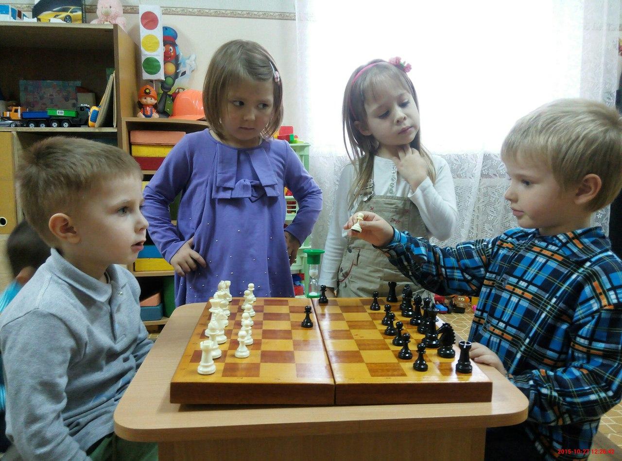 Вчимо грати в шахи